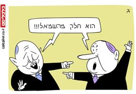 קריקטורה 12.5.20, איור: יונתן וקסמן