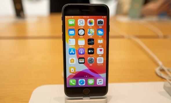 אייפון, צילום: רויטרס