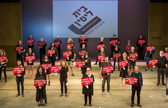 מחאה בבית לסין