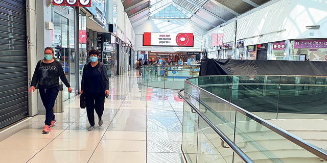 """הלמ""""ס: רשתות המסחר הקמעונאי מחזיקות עדיין שליש מהעובדים בחל""""ת"""