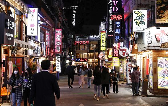 Seoul, South Korea. Photo: Getty Images