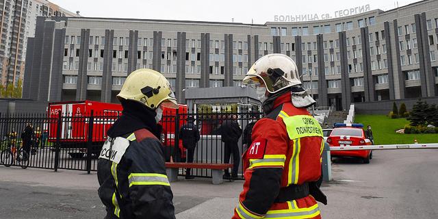 """השריפה בבי""""ח ברוסיה, צילום: איי אף פי"""