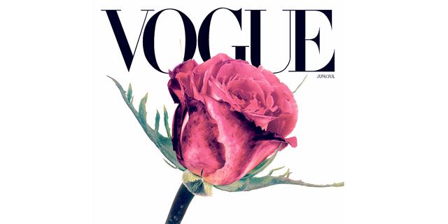 קרדשיאן בטרנינג: מגזיני האופנה המודפסים נאבקים על קיומם
