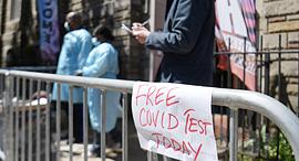 בדיקות קורונה בניו יורק, צילום: איי אף פי