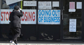 "עסק סגור באילינוי, ארה""ב, צילום: איי פי"