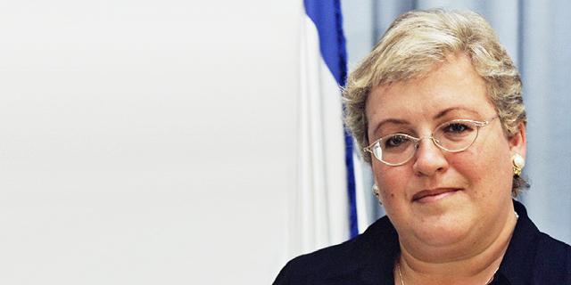 השופטת שושנה ברגר , צילום: אתר בתי המשפט