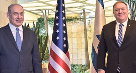 Benjmain Netanyahu hosts Mike Pompeo at his residence in Jerusalem. Photo: Kobi Gideon/GPO