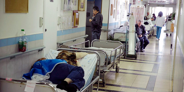 עוד לפני הקורונה: ישראל במקום ה-26 בהוצאה השוטפת על בריאות ב-OECD