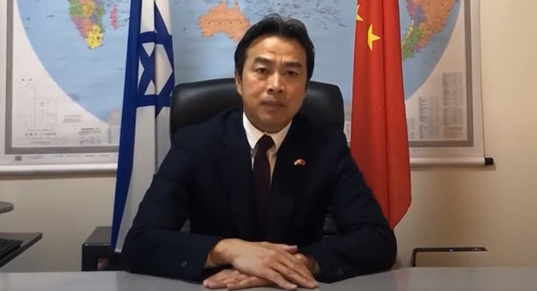 Du Wei, China's Ambassador to Israel