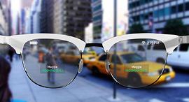 משקפי המציאות המדומה של אפל, צילום: Freelancer/georgeshap