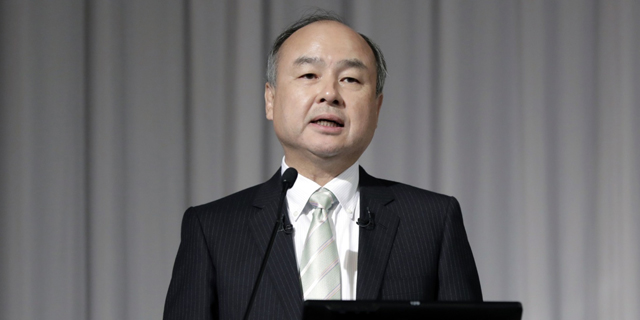 SoftBank CEO Masayoshi Son. Photo: Bloomberg