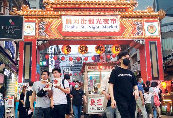 A market in Taiwan. Photo: AP
