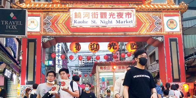 שוק טייפה בטייוואן, צילום: איי פי