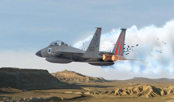 צילום: USAF+tripadvisor