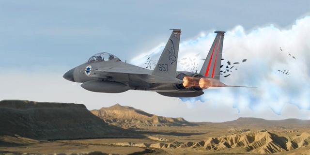 מרקיע שחקים וכנפו הפגועה (אילוסטרציה), צילום: USAF+tripadvisor