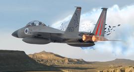 הקברניט ליפטינג באדי עילוי גוף , צילום: USAF+tripadvisor