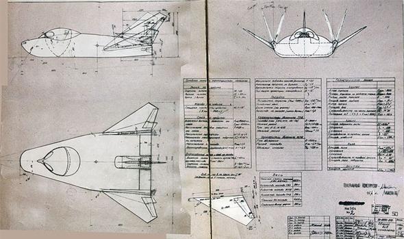 עיצוב מעבורת המיג 105, צילום: englishrussia