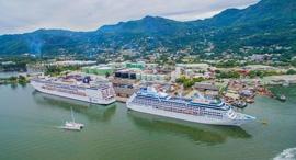 נמל ויקטוריה באיי סיישל, צילום: Seychelles Ports Authority