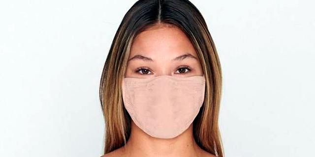 מסכת פנים של מותג Skims  של קרדשיאן, צילום: SKIMS/INSTAGRAM