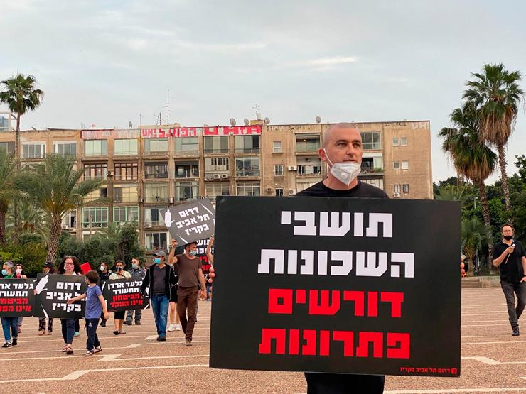 """לפני כשבוע הפגינו בכיכר רבין תושבי השכונות. איש מהעיריית ת""""א לא יצא אליהם"""