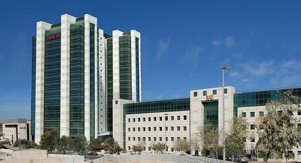 Bynet's offices in Jerusalem. Photo: PR