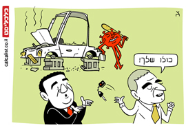 קריקטורה 20.5.20, איור: צח כהן