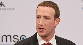 """מרק צוקרברג מנכ""""ל מייסד פייסבוק פברואר 2020, צילום: רויטרס"""