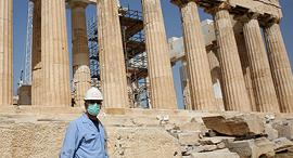 אתונה, יוון, צילום: אי פי איי