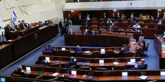 Israeli parliament votes to relaunch phone surveillance program as Covid-19 resurges