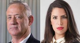 מעיין ישראלי ו בני גנץ, צילום: פייסבוק, דנה קופל