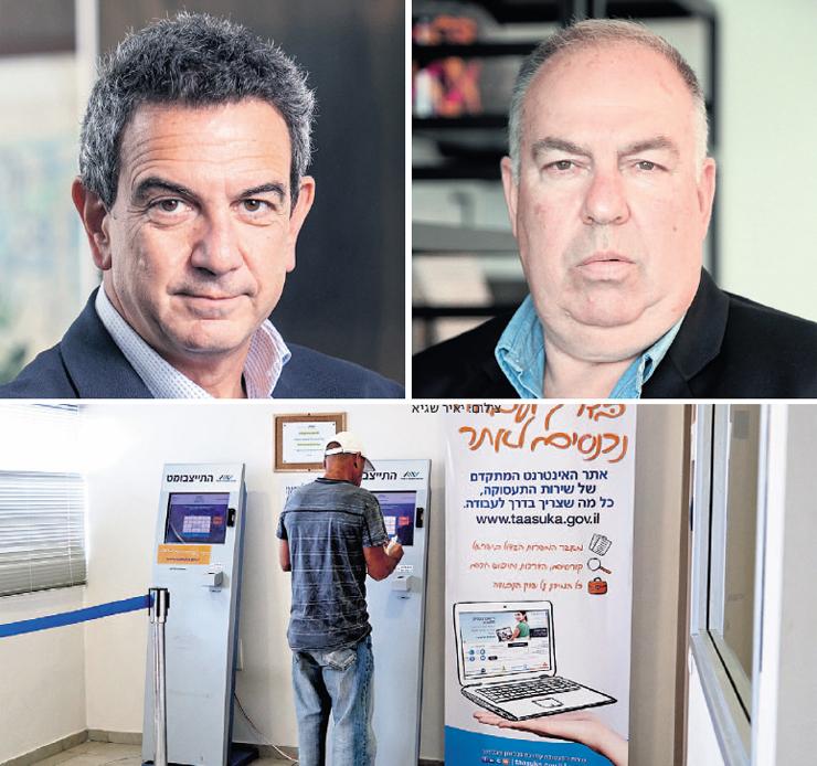 """למעלה מימין: יו""""ר נשיאות המגזר העסקי דובי אמיתי ונשיא התאחדות התעשיינים רון תומר. למטה: דורש עבודה"""