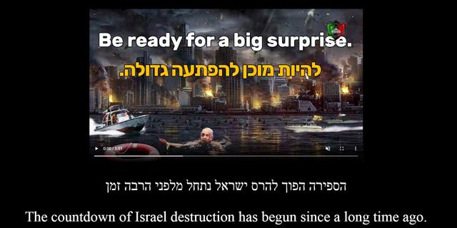 """מתקפת סייבר גדולה שיתקה אתרים רבים בישראל: """"גורמים איראניים פרצו"""""""