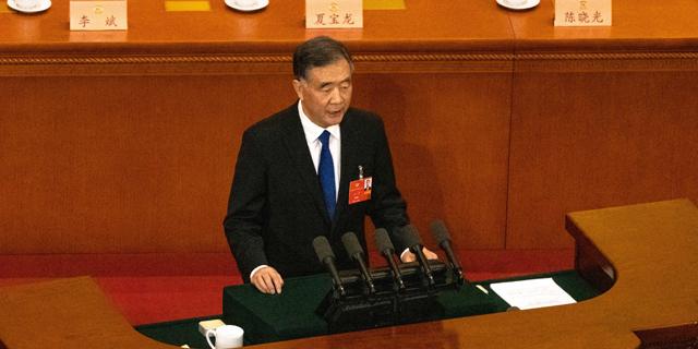 """סין לא תפרסם תחזית צמיחה שנתית; """"נמשיך לעבוד על הסכם הסחר עם ארה""""ב"""""""