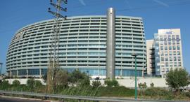 מטה יבמ IBM פתח תקווה פארק אזורים, צילום: ויקיפדיה