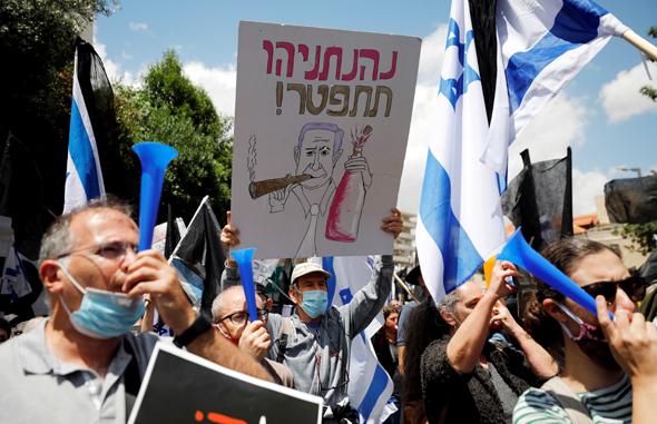 הפגנה נגד נתניהו מחוץ לבית המשפט