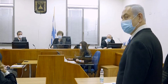 """בנימין נתניהו בית משפט המחוזי ירושלים, צילום: לע""""מ"""