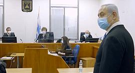 """בנימין נתניהו בבית המשפט המחויז בירושלים, צילום: לע""""מ"""