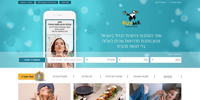 אקזיט למייסדי אתר BuyMe: מכרו שליש ממניות החברה ב-81 מיליון שקל
