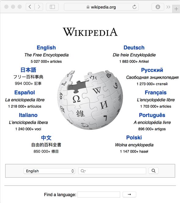 אתר ויקיפדיה