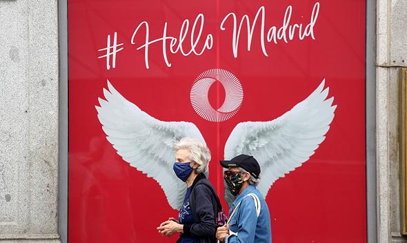 מדריד, ספרד