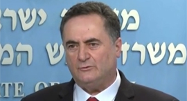 שר האוצר ישראל כץ מסיבת עיתונאים קורונה 30.5.20