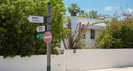 הבית של דן אורן, צילום: אלי דסה