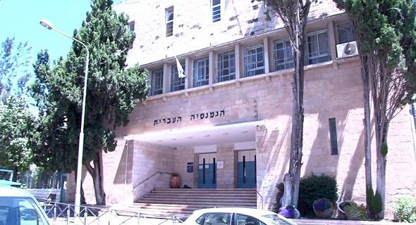 הגימנסיה העברית, צילום: אלכס גמבורג