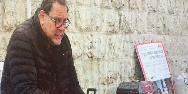 """בעלי מועדון הבארבי פתח בשביתת רעב: """"שכחו אותי בבית 3 חודשים"""""""