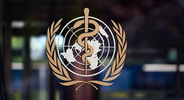 ארגון הבריאות העולמי