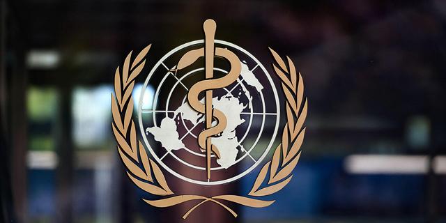 הכניסה למטה ארגון הבריאות העולמי בג