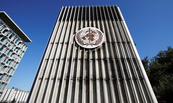 מטה ארגון הבריאות העולמי בג