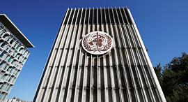 מטה ארגון הבריאות העולמי בג'נווה, צילום: רויטרס