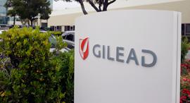 חברת תרופות גיליאד Gilead מטה פוסטר סיטי קליפורניה, צילום: AP