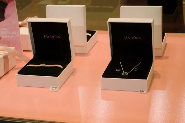 תכשיטים של פנדורה